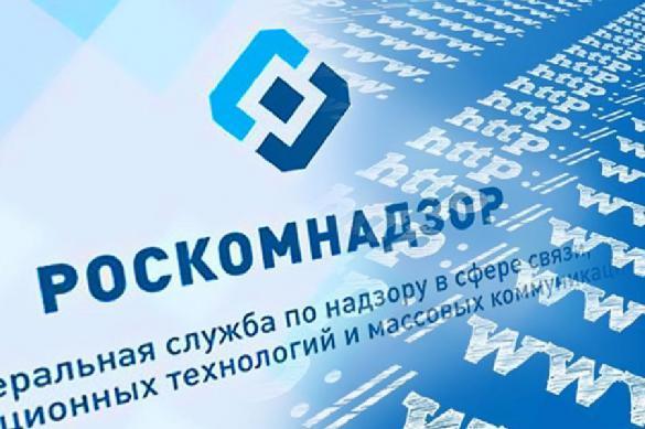 Роскомнадзор предупредил о блокировке Google в России