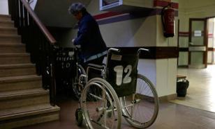 В России введены новые правила присвоения инвалидности