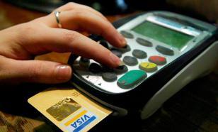 При оплате по безналу денежные потоки предсказуемы — эксперт