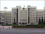 Космические распри разрывают Беларусь