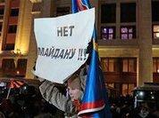"""""""Антимайдан"""" считает неприемлемым выступление Мустафы Найема в Санкт-Петербурге"""