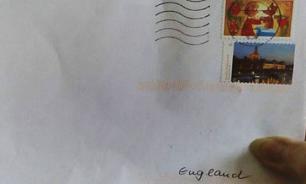 """Письмо из Германии с адресом на конверте """"В Англию"""" дошло до получателя за 2 дня"""