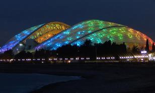 Сборная России будет готовиться к матчу с Бельгией в Сочи