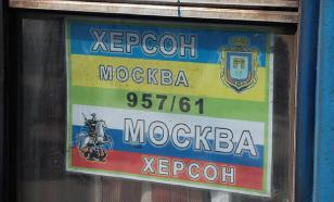 """СМИ: Украина отправляет в Россию поезда-""""душегубки"""""""