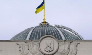 Западные СМИ признают: Украина падает в бездну