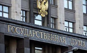 В Госдуме обсудили реформу ОСАГО