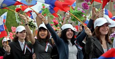 Эксперт: Массово отмечать День народного единства россияне будут еще не скоро