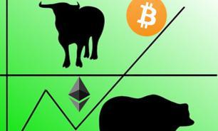 Биткоин и Ethereum будут падать: мнение аналитиков