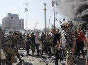 Куда приводят мечты Евромайдана