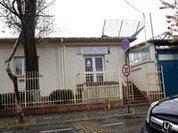 Тюрьмы ЦРУ - в дар Румынии