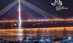 Минпромторг признал ошибку с фотографией моста на буклете ВЭФ-2019