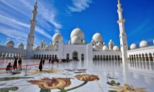 Здание Мечети шейха Зайда