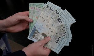 США просто украли деньги Венесуэлы