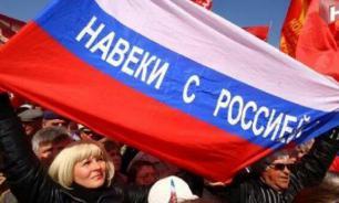 США близки к признанию Крыма российским