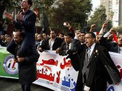 Демократия по-египетски - это диктатура?