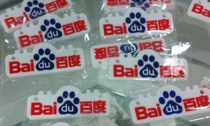 Baidu будет выдавать токен Totem за фото