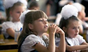 Младшеклассники некоторых школ в России будут изучать психологию