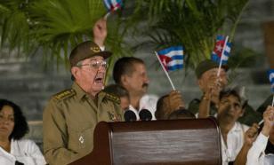 Рауль Кастро: На Кубе не будет памятников и бюстов Фиделя, как и улиц его имени