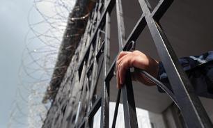 День ареста засчитают за два дня в колонии