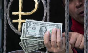 The Economist: доллар в России сегодня должен стоить 22 рубля