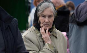 Куда власть дела пенсионные накопления?