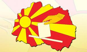 США поддержали закон о переименовании Македонии