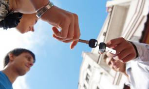 Как получить скидку при покупке квартиры