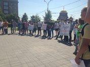 Жители Новосибирска  протестуют против праймериз Леонида Волкова