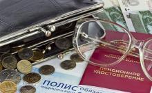 Россиянам предложили платить за свою безработицу перед пенсией