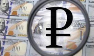 Deutsche Bank подозревается в нарушении режима санкций против России