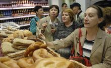 Подорожает даже хлеб: россиян хотят задушить взлетом цен?