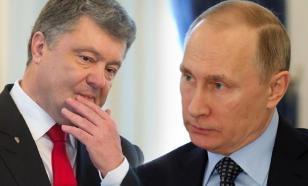 """Порошенко сообщил Путину """"две плохие новости"""""""