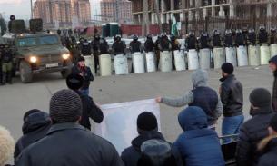 По факту беспорядков в Ингушетии возбуждено уголовное дело