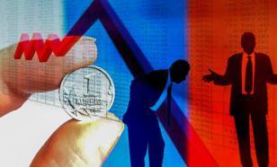 Евгений Гильбо о системном кризисе российской экономики