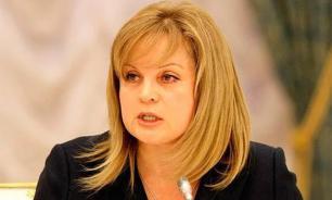 Элла Памфилова: Наблюдателей на нынешних выборах больше, чем в 2011 году