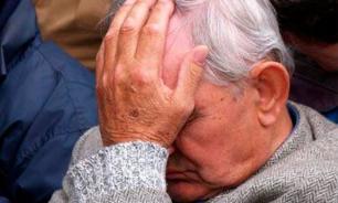 Старик ограбил аптеку, забрав средство для улучшения потенции