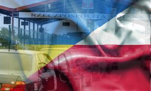 Переводы из Польши на Украину составили $3 млрд