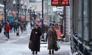Причиной изменения курса доллара прошлой зимой стала хакерская атака