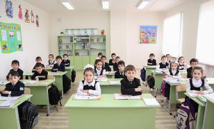 В Ингушетии открыли новую школу на 540 учащихся