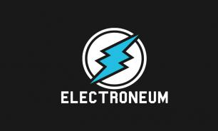 Electroneum возвращается к ASIC