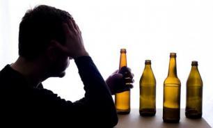 Наследство поневоле, или Кто рискует стать алкоголиком