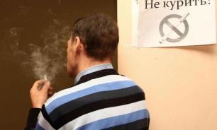 В Южно-Сахалинске 23-летнего росгвардейца убили за замечание о курении