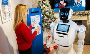Робот написал письмо Деду Морозу