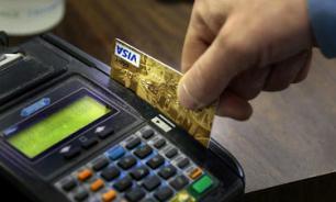 Россияне чаще пользуются банковскими картами - исследование