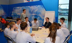 В Ярославле открывается форум юных интеллектуалов России