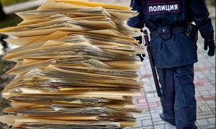 На московской улице прохожие нашли папки с уголовными делами