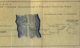 В минобороны рассекретили документы об обороне Ленинграда