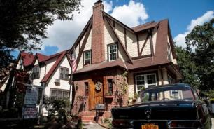 Дом детства Трампа продается за $2,9 млн