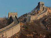 Великая китайская стена оказалась мифом