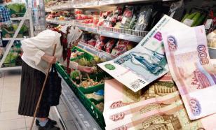 Глава минтруда успокоил: Ниже будет не пенсия, а прогноз